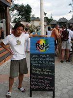 RicksCafe2006-02-02_01_s.jpg